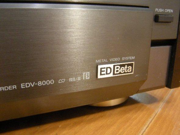 edv-8000