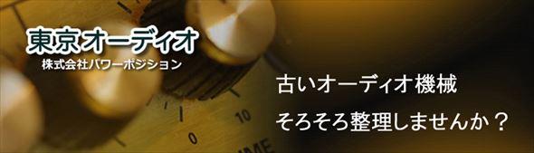 main_base_590