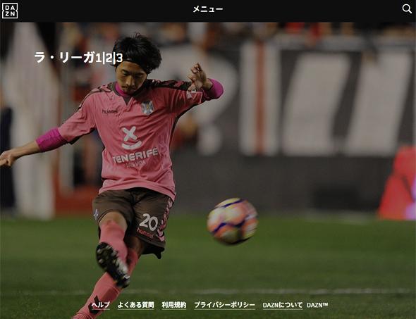 shibasaki_01