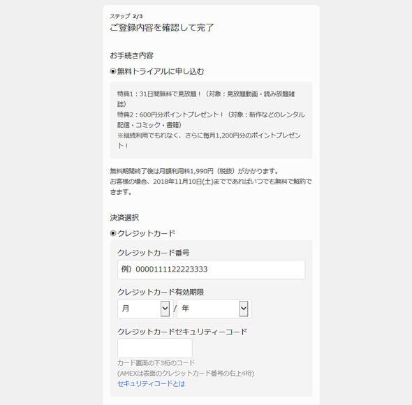u_moshikomi_03